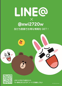 Line 3.png